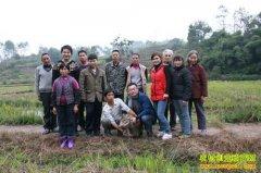 重庆忠县马刘洋弃学从农的野猪养殖致富经