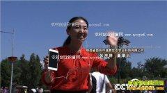 [致富经]陕西西安网络主播张淋琳年赚300万元的背后
