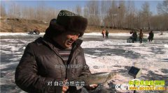 [致富经]黑龙江齐齐哈尔丁甲勇养鱼一天收入160万的财富秘密