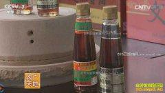 [农广天地]怎样加工香油:小磨香油加工技术