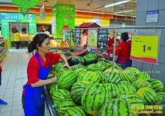 西瓜集中上市 专家预测西瓜价格上涨 后期将回落