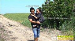 [致富经]内蒙古鄂伦春被人抱着闯天下的女人朱晓红创业致富经