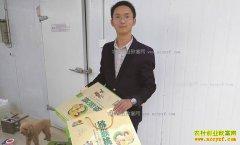 四川蒲江县杨杰回乡开网店卖猕猴桃年销60万元