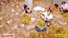 河南新安杨少锋开网店卖土特产为农产品找到稳定销路