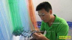[致富经]广东兴宁张波发明设计傻瓜渔网聪明赚钱