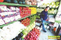 山西太原霍立平:蔬菜分色摆放 菜店生意红火