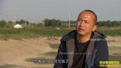 [致富经]浙江湖州汤宇伟闪婚背后的养虾财富承诺
