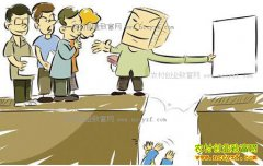 选择农村创业项目要小心谨防上当受骗