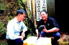 四川泸州罗登军废弃隧洞养殖娃娃鱼一年收入80万元