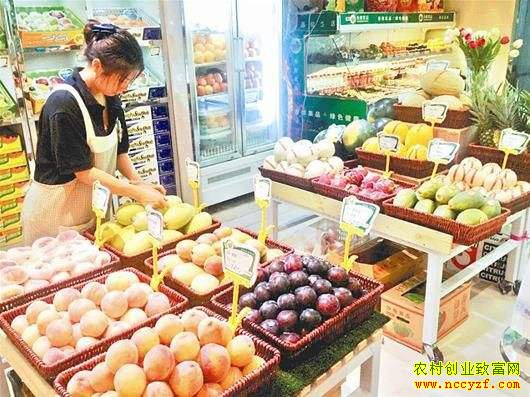 有奖销售水果 带来滚滚财源