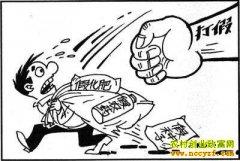 秋收将至 农民朋友购买农资如何防止上当受骗?