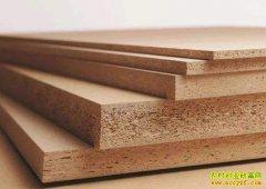 秸秆做成家具 还不含甲醛 禾香板材市场受青睐