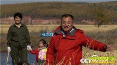[致富经]水稻种在石头上 黑龙江宁安笨小伙张志红笨招赚大钱