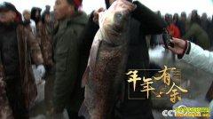[致富经]黑龙江高振和藏在冰面下十年的神秘财富
