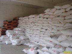 化肥价格平稳运行 农户可按需采购