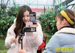 重庆开州黄丽短视频推销家乡农产品成网红