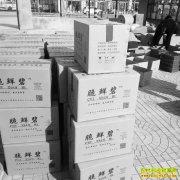 山东寿光张建华种植盆栽韭菜一年卖8万盆