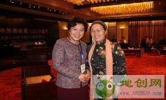 西藏饭店女总裁唐世珍:真的只有三个字,'不容易'